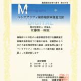 mamshisetu2015